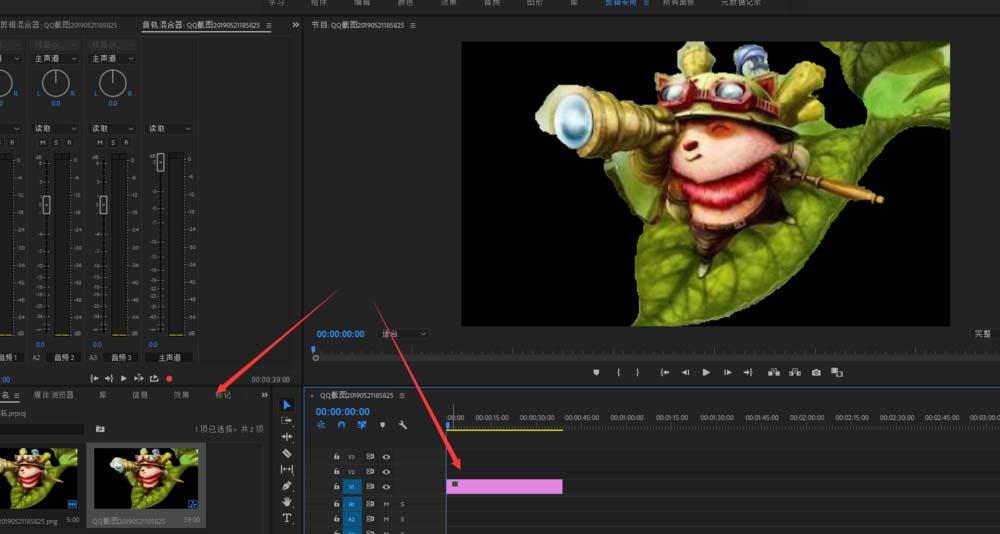分分钟制作图片缩放效果,使用Premiere可以搞定