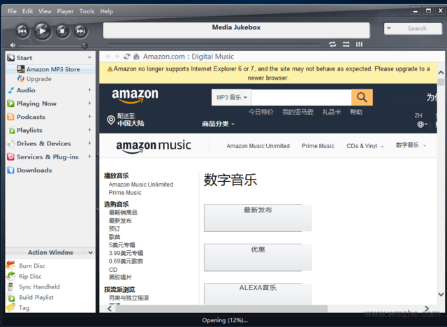 Media Jukebox软件截图
