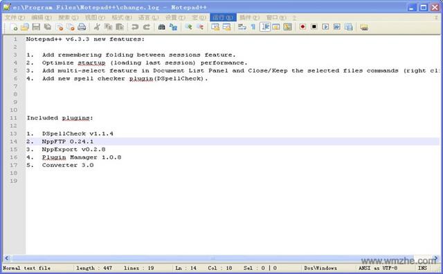 Notepad++软件截图
