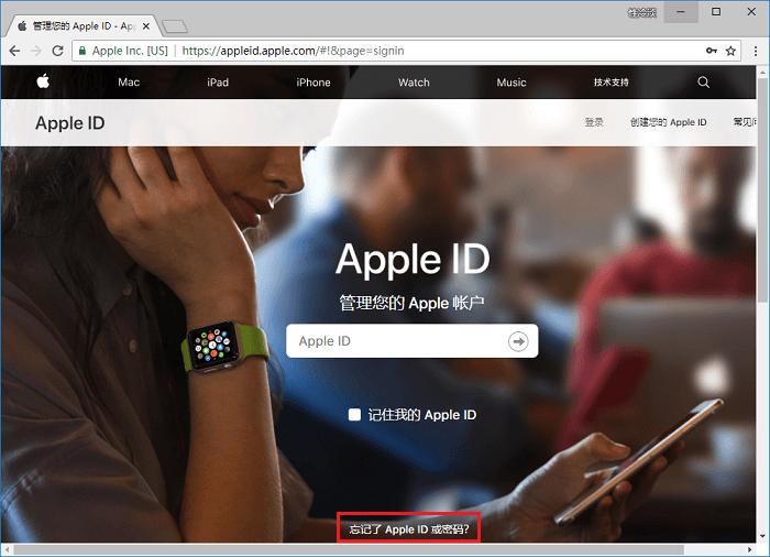 iphone忘记ID密码、安全问题解决方法,很简单