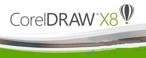 CorelDRAW X8弹窗界面在Win10怎么屏蔽的解决方案