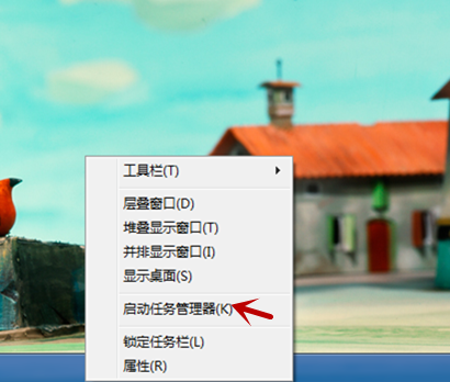 两种方法找回电脑桌面图标,简单易操作