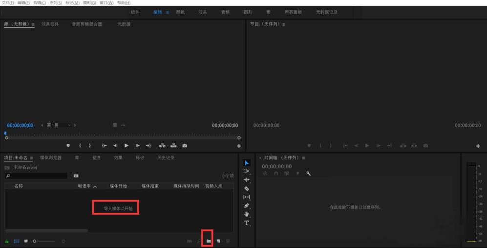 Premiere支持录制视频画外音,你用过没?