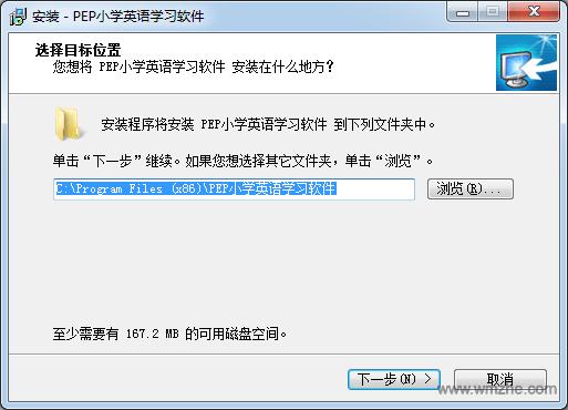 PEP小学英语学习软件软件截图