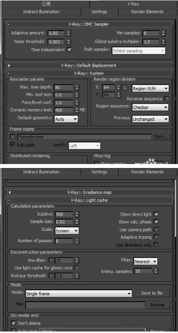 vray渲染器软件截图
