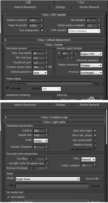 VRay软件截图