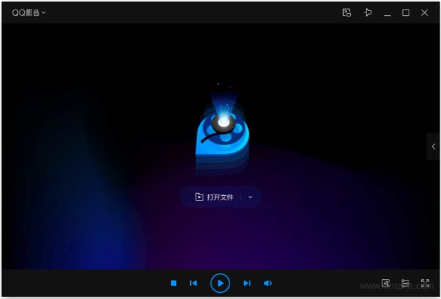 QQ影音軟件截圖