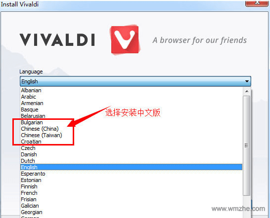 Vivaldi浏览器 64位软件截图