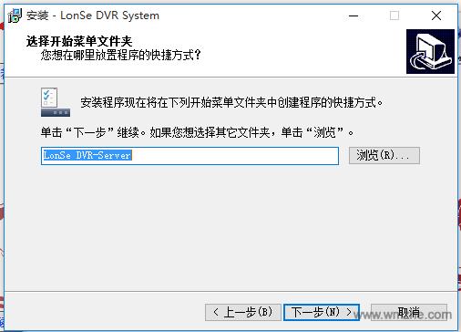 龙安视软件截图