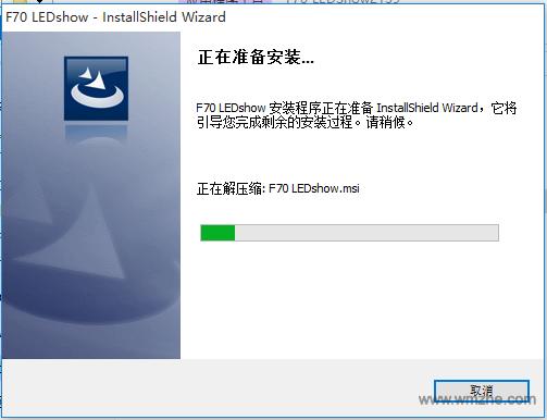 F70 LEDshow软件截图