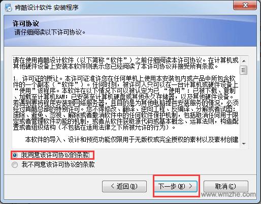 肯酷个性印品软件截图