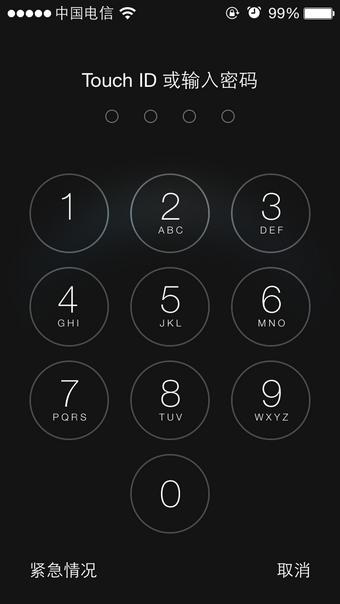 PicsArt设置手机锁屏图片的玩法介绍