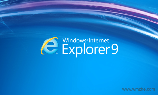 IE9 For Windows7 64位软件截图