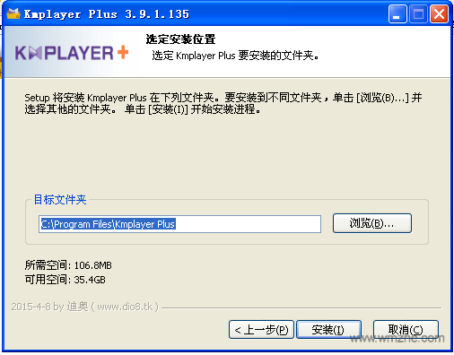 Kmplayer Plus軟件截圖