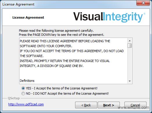 pdf2cad软件截图