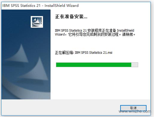 spss软件截图