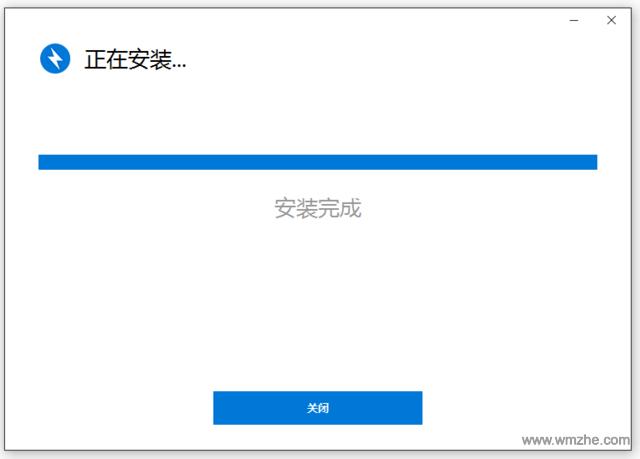 BandiZip軟件截圖