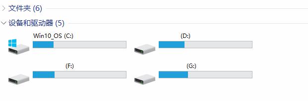 U盘插入电脑不显示盘符,一分钟即可处理