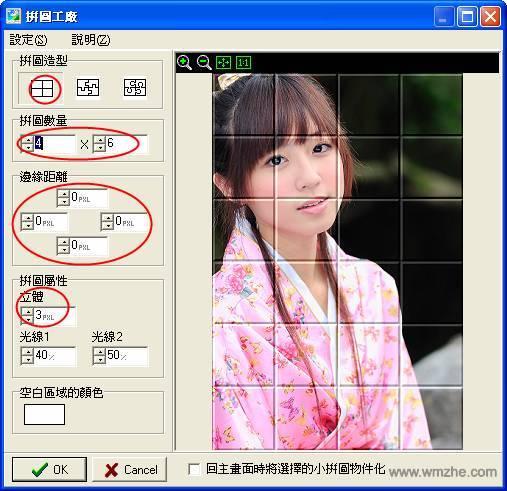 PhotoCap軟件截圖