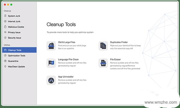 MacClean软件截图