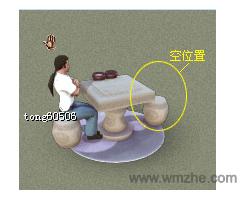 邊鋒游戲大廳軟件截圖