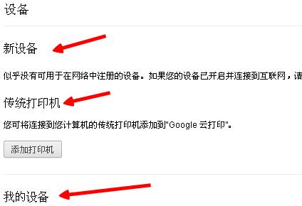 谷歌浏览器怎么打印网页,谷歌浏览器打印网页的方法