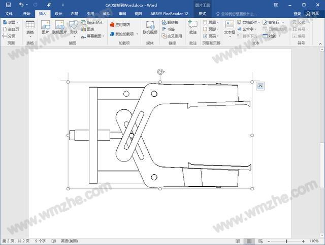 CAD图形复制到Word里面的四种实用方法