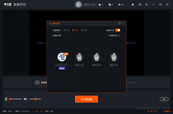 斗鱼直播软件截图