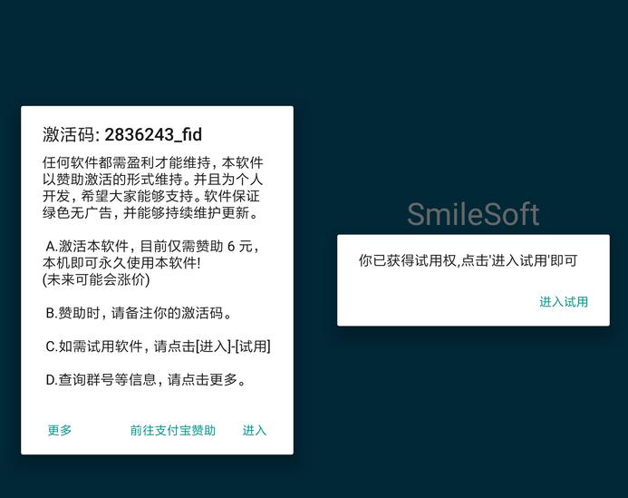 安卓机也能用上人脸解锁,这app逼格超高