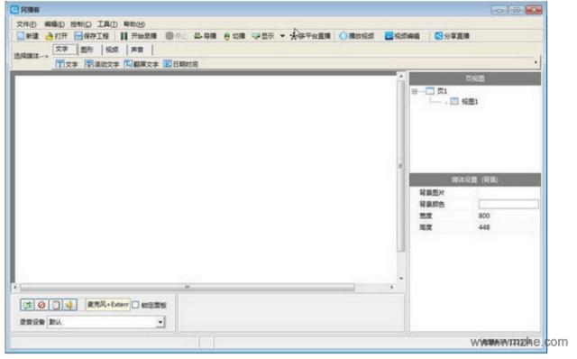 etbook网播客软件截图