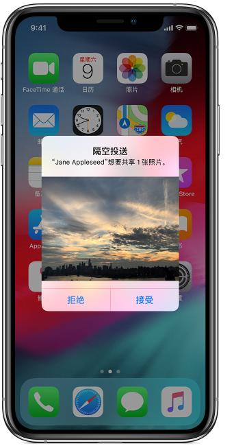 iPhone隔空投送功能失效,与这四个原因有关
