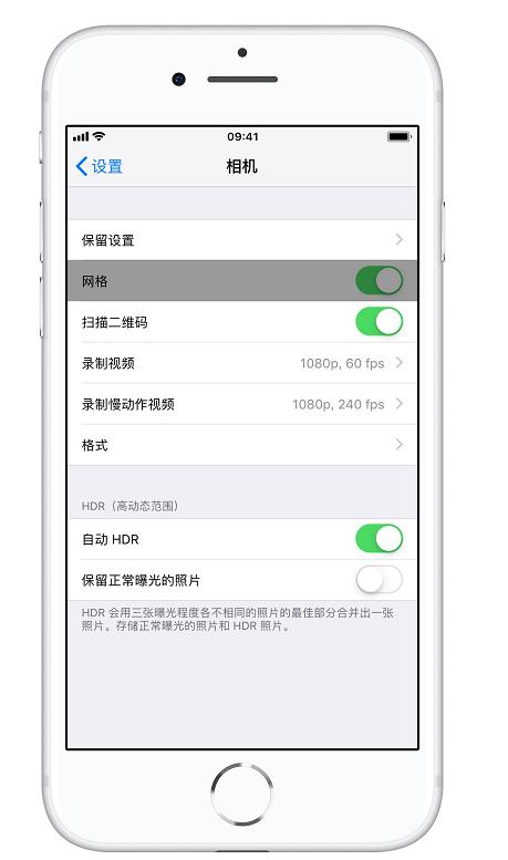 抖音教的iPhone使用小妙招,你不了解下?
