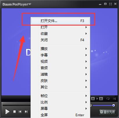 用终极解码录制视频中音乐的图文步骤