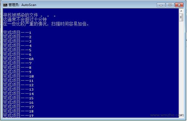 Combofix软件截图