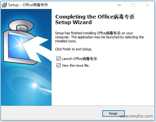 office病毒专杀工具软件截图