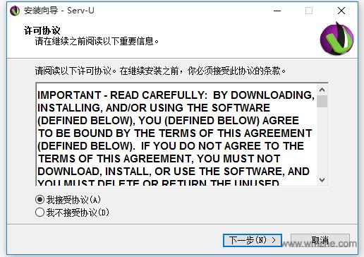 serv-u软件截图