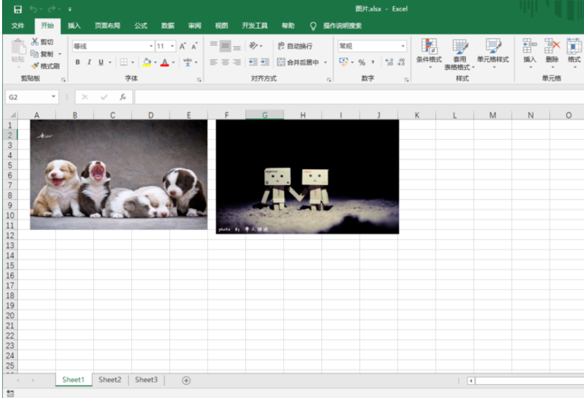 """一分钟提取Excel中的所有图片,这才叫""""快"""""""