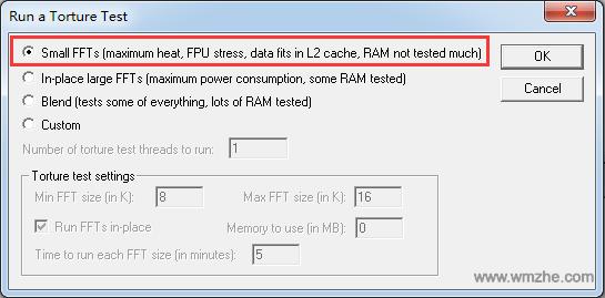 Prime95软件截图