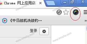 谷歌浏览器如何截图,谷歌浏览器截图插件安装方法