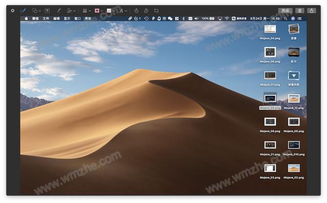 Mac 新系统可以更新了,会和 iOS 12 一样好用吗?这 5 大亮点告诉你要不要升级
