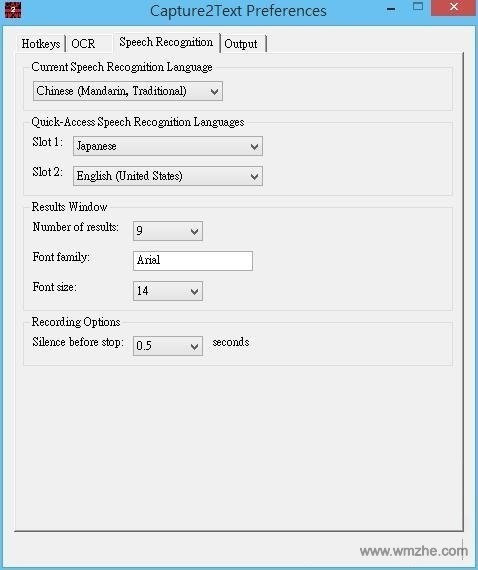 Capture2Text软件截图