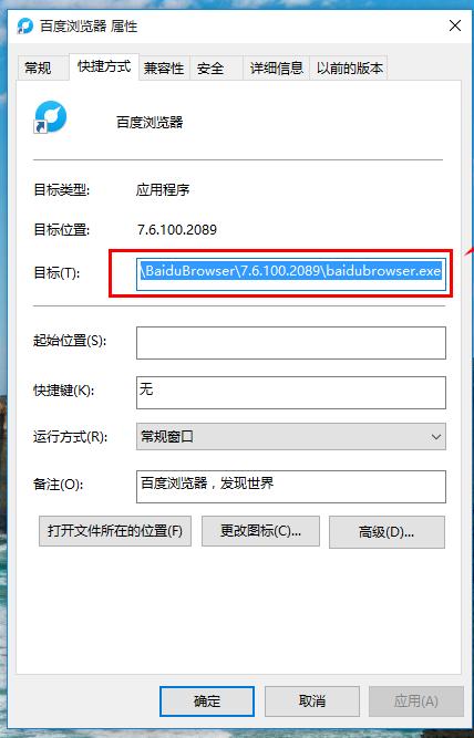 IDM下载器设置之添加浏览器支持,五步到位