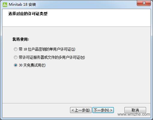 Minitab18软件截图
