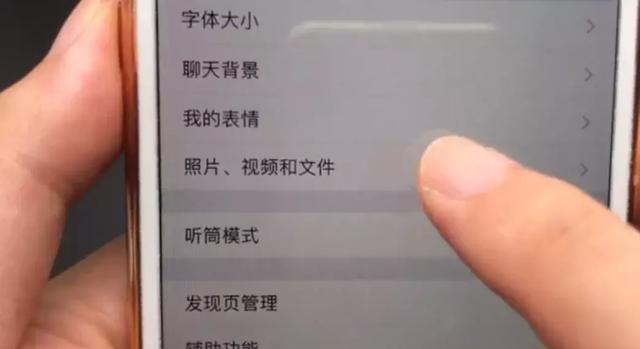 微信越用越卡,这几个功能占用了你大量内存