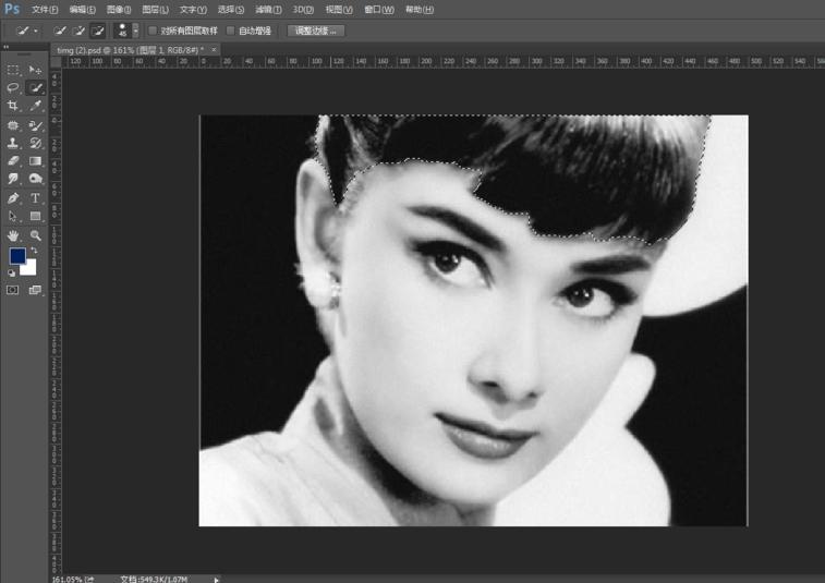 PS修图之对黑白照片进行上色,需要细心和耐心