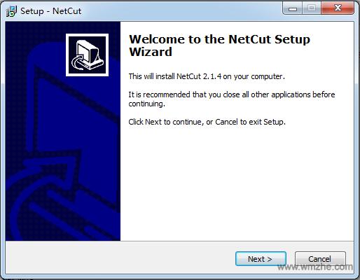 网络剪刀手(Netcut)软件截图