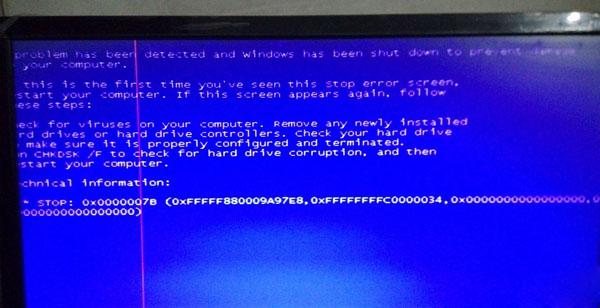 利用U极速u盘启动盘装win7系统后出现蓝屏现象原因及解决办法