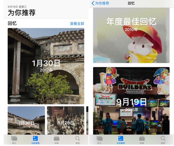 升级iOS 12系统,手机相册有大不同