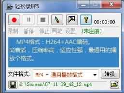 有哪些录屏软件值得推荐?