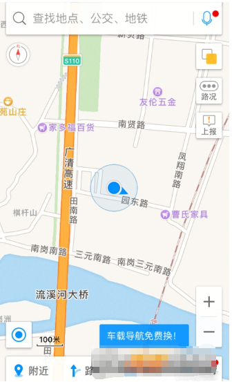 高德地图添加商户步骤,你的店将出现在高德地图上